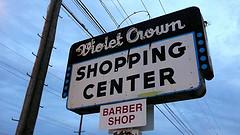 Austin TX iconic shopping center
